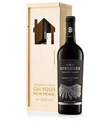 Wine Gift Crates: No Place Like Home Engraved Wine Crate